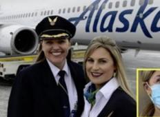 Po 15 letih borbe z boleznijo, je še zadnjič sedla na letalo... Takrat je pilotka naredila nekaj kar bi naredil malokdo!