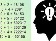 Ljudje, ki so sposobni rešiti tole uganko, imajo super inteligenco! Si drznete?